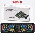 Foldable Push Up Board