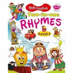 Sawan,Manoj Publications Hindi-English Two In One Rhymes Level-1 And Level-2