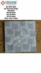 Ref. Paver Block Stone Design