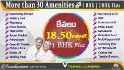 1 BHK Flats for Gannavaram, Vijayawada, SBI Loan