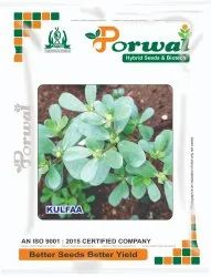 Cucumis Melo Brown Kulfa Seeds, For Agriculture, Packaging Size: 100g