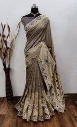 Party Wear Silk Cotton Sarees