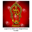 Lord Murugan Swami Kartikeya God Statue