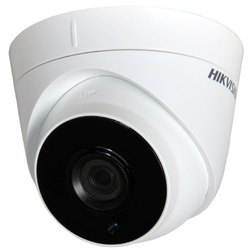 Day & Night Vision Hikvision 5MP Full HD Camera