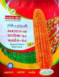 Hybrid Maize Seeds, For Agriculture, Packaging Type: Bags