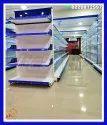 Supermarket Display Racks Alappuzha