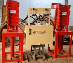 Interlock Bricks & Blocks Making Machine