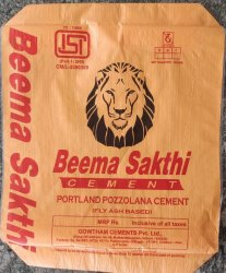 beema ppc cement available, Packaging Size: 50kg