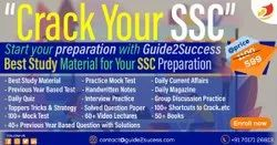 study material for ssc