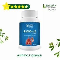 Asthma Care Capsule 60's