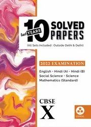 English Last Years 10 Solved Papers: CBSE Class 10 for 2022 Examination