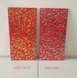 Red highlighter tiles
