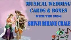 Indian Marriage Cards And Boxes Musical Song Modules Shivji Bihane Chale