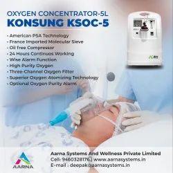 康星氧气浓缩器5 LPM, CE/ISO,医疗级