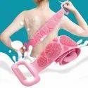 Silicon Bath Back Scrubber