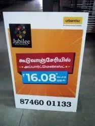 Outdoor Advertisement Multicolor Sunpack Sheet Printing, in Coimbatore