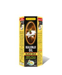 Looloo Black Gold Kalonji Oil