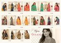 Fyra Gulaal Designing Printed Salwar Kameez Collection