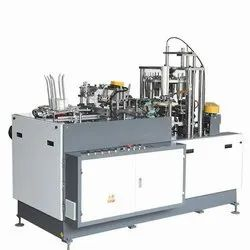Latest High Speed Paper Cup Machine