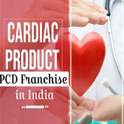 Cardio Products