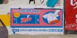 Rural Wall Painting Advertising Services