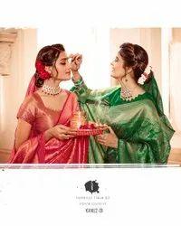 Impressive Art Silk Saree