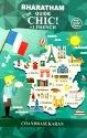 Bharatham 12th French Guide, 11