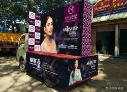Banner Flex Canter Van Advertising Services, In Telengana