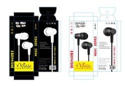 PEOPLES CHOICE BLACK AND WHITE Earphone, Model Name/Number: GK-501