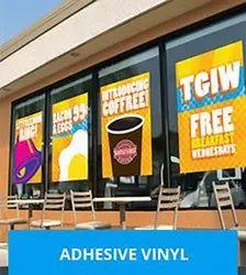 Banner vinyl  printing