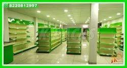 Supermarket Display Racks Tiruppur