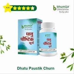 Dhatu Postic Churna 100g.