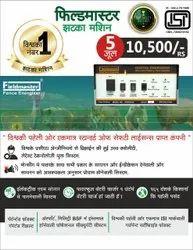 10 kVA 5 Joule Digital Energizer