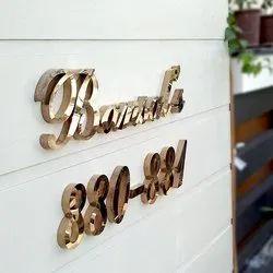 Designer Flats Name Plate