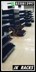 Supermarket Display Racks Nagapattinam