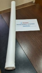 Water Treatment Silicon Tube Diffuser