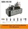高速纸杯机,生产能力:每小时500片以上,2200公斤(约)