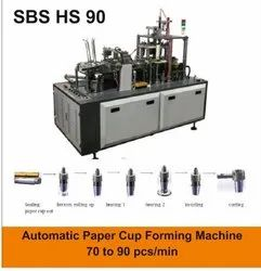 Paper Cup Making Machine High Speed, Production Capacity: More than 500 pieces per hour, 2200 kg (approx.)