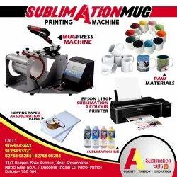Mug Printing Project