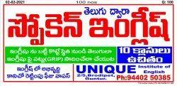 Vinyl Banner Printing in Hyderabad
