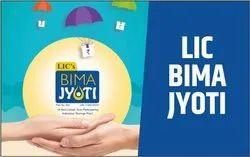LIC's Bima Jyoti