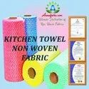 2021 Best Seller Of Non Woven Fabric, Kitchen Towel, Dishcloth, Soft & High Absorbent