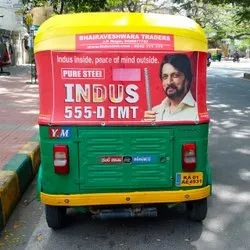 Branding And Publicity Outdoor Auto Advertisement, in Pan India, Mode Of Advertising: Offline