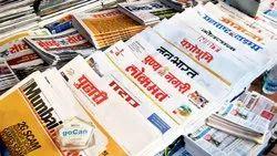 Newspaper Advertisement Service, Mode Of Advertising: Offline