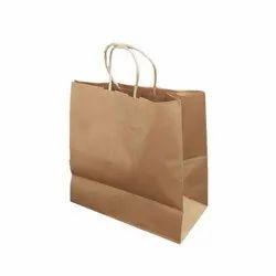 13x12.5x11 Inch Kraft Paper Bags