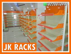 Retail Display Racks In Perambalur