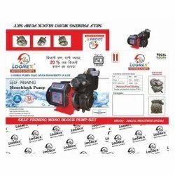 1Hp  Loomex Monoblock Pump Set