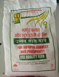 African Tall  Fodder Maize Seeds , National Seed Corporation (NSC) with Truthful Label