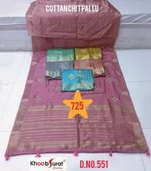 KHOOBSURAT CREATION Party Wear Cotton Embroidery Saree, 6.3 m (with blouse piece)