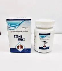 Ayurvedic Kidney Stone Tablet